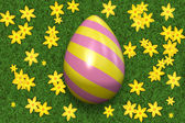 Decorated Easter egg. — Stock Photo
