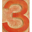 Stock Photo: Number three printing block
