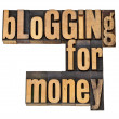Blogging for money — Stock Photo