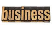 Business word in letterpress type — Stock Photo