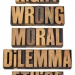 Moral dilemma concept — Stock Photo