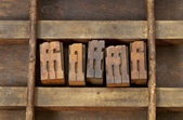 Ligature letterpress printing blocks — Stock Photo