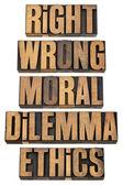 Moral dilemma concept — Stock Photo