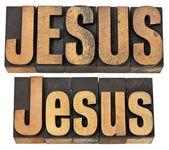 Jesus word in wood type — Stock Photo