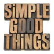 Simple good things — Foto de Stock