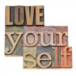 Love yourself in wood type — Stock Photo