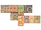 Simple is good — Stock Photo