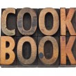 Cookbook in letterpress type — Stock Photo