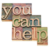 U kunt helpen — Stockfoto