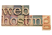 Web hosting - internet concept — Stock Photo