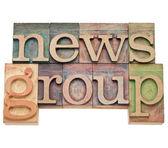 News group - internet concept — Stock Photo