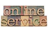 Online service - internet concept — Stock Photo