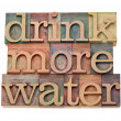 Stock Photo: Drink more water