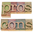 Stock Photo: Pros and cons in letterpress type