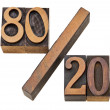 Stock Photo: Pareto principle in letterpress type