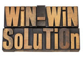 Win-win solution in letterpress — Stock Photo