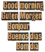 Good morning in five languages — Stock Photo