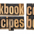 Cookbook and recipes — Stock Photo