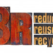 Stock Photo: Reduce, reuse, recycle - 3R concept
