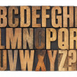 Stock Photo: Alphabet in letterpress wood type