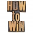 How to win in letterpress type — Stock Photo