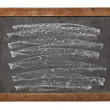 Stock Photo: White chalk texture