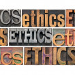 图库照片: Ethics word abstract