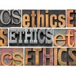 Ethics word abstract — 图库照片
