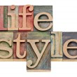 Lifestyle in letterpress type — Stock Photo