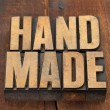 Handmade in letterpress type — Stockfoto