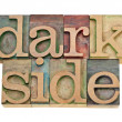 Stock Photo: Dark side