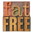 Fat free in letterpress wood type — Stockfoto