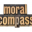 Stock Photo: Moral compass - ethics concept