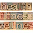 Health, fitness, wellness - Stock Photo