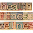 图库照片: Health, fitness, wellness