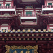BuddhTooth Relic Temple — Stock Photo #10230583