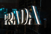 Prada Logo — Stock Photo