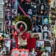 Постер, плакат: Michael Jackson Memorial in Munich