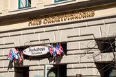 Altes Hackerbräuhaus in Munich, Germany — Stock Photo