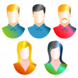 Generic avatar icon illustration — Stock Photo