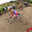 Stock Photo: Ironman Philippines bicycle race