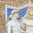 Stock Photo: David of Michelangelo