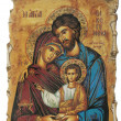 Greek Icon — Stockfoto #8332665