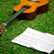 Guitar lesson - Stockfoto