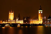 House of Parliament London — 图库照片