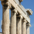 athens greece — Stock Photo