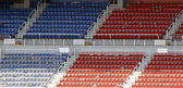 Stadion — Zdjęcie stockowe