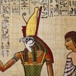 Egyptian Papyrus — Stock Photo