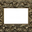 Ornate picture frame — Stock Photo