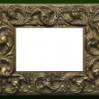 Foto Stock: Ornate picture frame